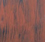 木纹漆多少钱一个平方?