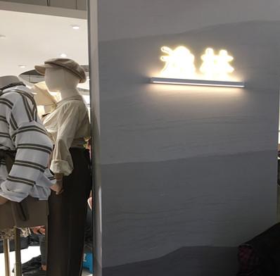 <strong>银基服装店墙面玛曼奴效果图</strong>