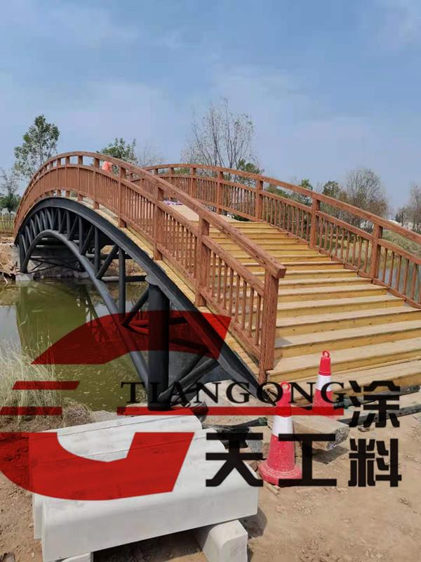 桥梁木纹漆