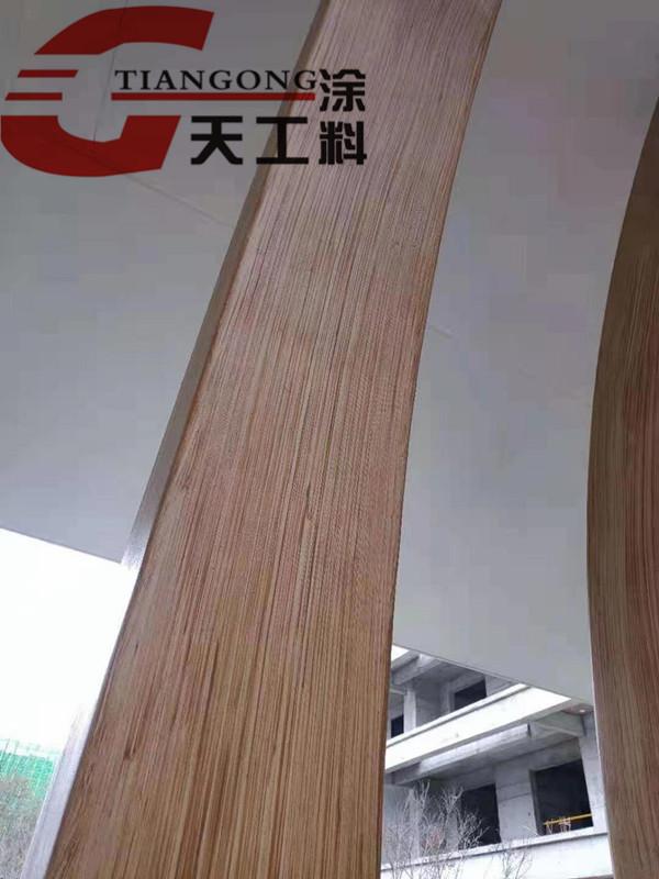 木纹拉丝效果